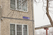2 200 000 Руб., Владимир, Лесная, д.11, 3-комнатная квартира на продажу, Купить квартиру в Владимире по недорогой цене, ID объекта - 326304749 - Фото 42