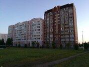 Продажа квартиры, Нижнекамск, Нижнекамский район, Ул. Сююмбике