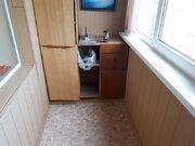 2 150 000 Руб., Квартиры, Купить квартиру в Белгороде по недорогой цене, ID объекта - 322356059 - Фото 4