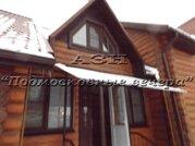 Щелковское ш. 40 км от МКАД, Ямкино, Коттедж 380 кв. м - Фото 5