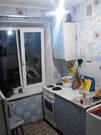 2 350 000 Руб., Томск, Купить квартиру в Томске по недорогой цене, ID объекта - 322716016 - Фото 3