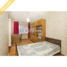 3 299 999 Руб., Продам 2-х комнатную квартиру Муравьева-Амурского 13, Купить квартиру в Хабаровске по недорогой цене, ID объекта - 320649723 - Фото 2