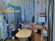 Дешево большая двухкомнатная квартира В центре города обнинск.
