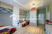 Продажа квартиры, Новосибирск, Кирова пл. - Фото 2