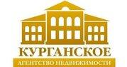 Продажа квартиры, Курган, Ул. Куйбышева