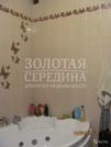 Продается 2 - комнатная квартира. Белгород, Белгородский п-т