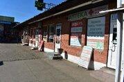Продажа торгового помещения, Краснодар, Краснодар - Фото 4