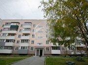 Продажа квартиры, Южно-Сахалинск, Ул. Есенина