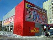 Продажа ПСН в Ангарске