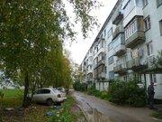 Продажа квартиры, Сырково, Новгородский район, Деревня Сырково. Лесная