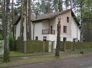 Продажа дома, Drzkopbas iela