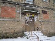 2 000 000 Руб., Продажа, Продажа квартир в Сыктывкаре, ID объекта - 333115656 - Фото 3