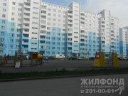 Продажа квартир ул. Титова, д.242/2