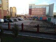 Продажа квартиры, Тюмень, Ул. Пржевальского
