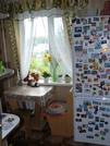 Продаётся 3к.кв. в п. Батецкий Новгородской области - Фото 4