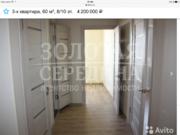 Продается 3 - комнатная квартира. Белгород, Свято-Троицкий б-р