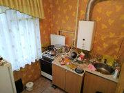 Продажа квартир метро Аметьево