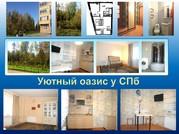 1-к. квартира в уютном оазисе у Санкт-Петербурга