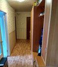 Продажа квартиры, Вологда, Ул. Текстильщиков - Фото 4