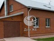 Аренда коттеджей в Одинцовском районе