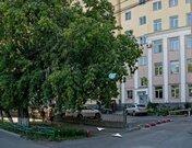 Продажа торгового помещения, Челябинск, Ул. Коммуны