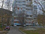 Продажа трехкомнатной квартиры на улице Фрунзе, 28 в Туапсе