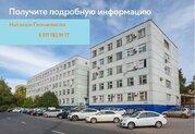 Аренда офиса, Тольятти, Ул. Комсомольская