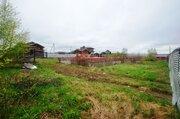 Продам участок площадью 16 соток в деревне Новосельцово - Фото 4