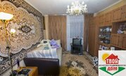 Продам 3-к квартиру г. Белоусово ул. Гурьянова 25 - Фото 1