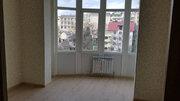 Продажа квартиры, Сочи, Улица Цюрупы (Новый Сочи)