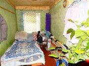 Продам дом в Магнитогорске