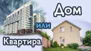 Продажа квартиры, Брянск, Ул. Почтовая