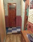 Продажа квартиры, Калуга, Киев