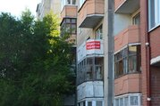 Продам 2-комн. квартиру 63 кв.м, Тюмень, Купить квартиру в Тюмени по недорогой цене, ID объекта - 321741646 - Фото 3