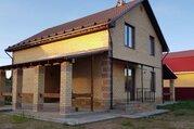 Дом бизнес-класса в Краснодаре напротив Ленты - Фото 1