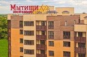 Однокомнатная квартира в Мытищи lite, выдача ключей - Фото 1