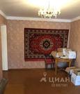 Купить квартиру ул. Кривова