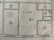 Продам 2комн. квартиру Западная, 9 - Фото 3