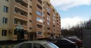 Продажа квартир в Ермолино