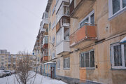 Продам трехкомнатную (3-комн.) квартиру, Объединения ул, 33/1, Ново.