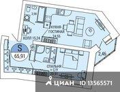 Продаю2комнатнуюквартиру, Архангельск, Воскресенская улица, 55