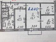 1 700 000 Руб., Продам квартиру, Купить квартиру в Грязях по недорогой цене, ID объекта - 322974793 - Фото 20
