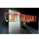 Пролетарская 160 (3-ком. 69 м2)