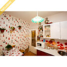 Продается уютная квартира на ул. Гвардейская, д. 11, Купить квартиру в Петрозаводске по недорогой цене, ID объекта - 321730667 - Фото 3