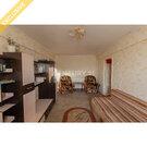 2 350 000 Руб., Трехкомнатная квартира в 44 квартале по Супер цене!, Купить квартиру в Улан-Удэ по недорогой цене, ID объекта - 332187890 - Фото 2