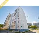 Продажа 1-к квартиры на 5/9 этаже на ул. Торнева, д. 7б
