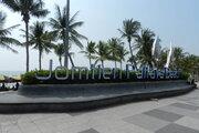 64 000 Руб., Апартаменты 2 комнаты для 4 человек. Пляж Джомтьен, Аренда квартир Паттайя, Таиланд, ID объекта - 300607525 - Фото 37