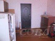 Купить комнату ул. Харьковская