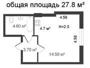 Продажа квартиры, Купить квартиру в Калуге по недорогой цене, ID объекта - 319812726 - Фото 1