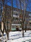 Продажа квартиры, Кашира, Каширский район, Ул. Металлургов - Фото 1
